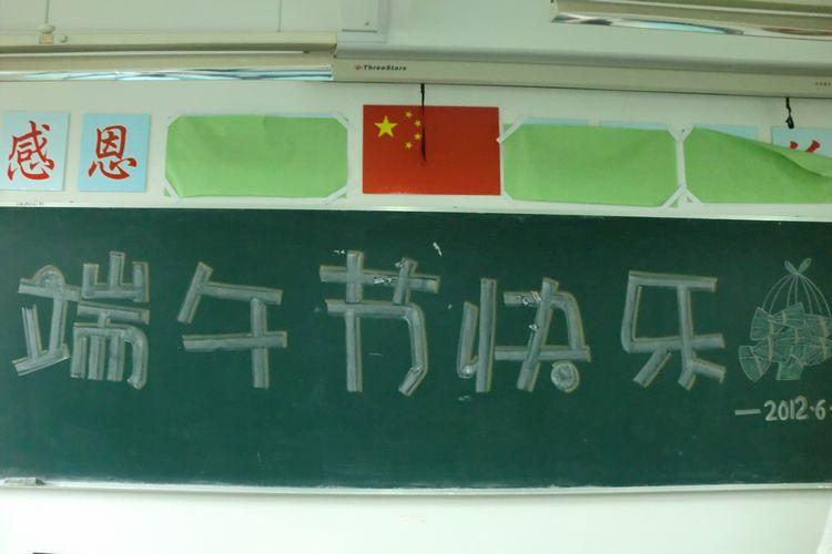 食物黑板展示 手绘图